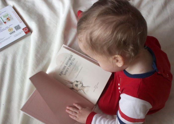 در کتابخوانی محدودیت سنی وجود ندارد