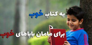 انتشارات صابرین