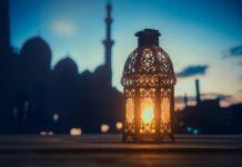 کودکان در ماه رمضان